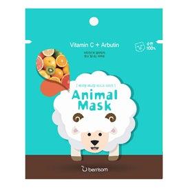 Masque pour animaux - Mouton 25ml